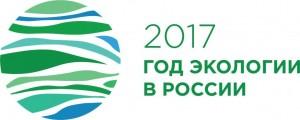 лого_экология