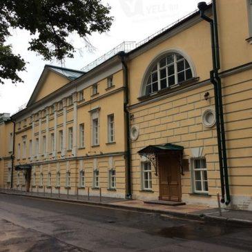 Н. Н. Ковалева приняла участие в научно-практическом семинаре «От электронного правительства к цифровому»
